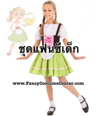 พร้อมส่ง ชุดเยอรมัน Oktoberfest sizeL ขนาดเด็กสูง 135-145 cm