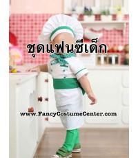 (ข อ ง ห ม ด ค่ะ) ชุดกุ๊กเด็ก ชุดเชฟ chef ขนาดเด็กอายุ 4-6 ขวบ