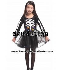 พร้อมส่ง ชุดโครงกระดูก Skeleton เด็กผู้หญิง ขนาดเด็กสูง 120-130 cm