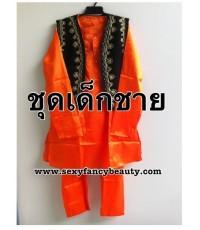 พร้อมส่ง ชุดอินเดียเด็ก สีส้ม (Made in India) size26 (ประมาณเด็กป.1-ป.2)