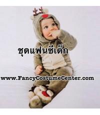 (ข อ ง ห ม ด ค่ะ) ชุดคริสมาส ชุดกวาง BABY ขนาดเด็กสูง 70 cm