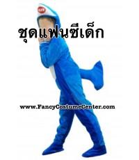 (ข อ ง ห ม ด ค่ะ) ชุดแฟนซีสัตว์ ชุดสัตว์น้ำ ชุดฉลาม กำมะหยี่ ขนาดเด็กสูง 110 cm