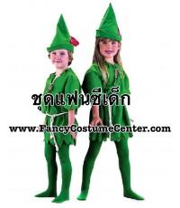 พร้อมส่ง ชุดปีเตอร์แพน Peter pan ไม่รวมกางเกง) ขนาด 7-9 ขวบ