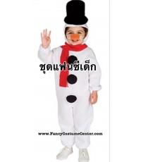 พร้อมส่ง ชุดตุ๊กตาหิมะ snowman พร้อม หมวก จมูก ผ้าพันคอ 10-12 ปี