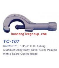 ที่ตัดแป๊ปทองแดงใหญ่ TC-107 (คัตเตอร์) (1/4 - 2นิ้ว)