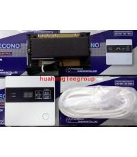 รีโมทคอนโทรล ชนิดมีสาย แบบดิจิตอล DIGI ECONO RT06
