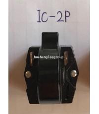 รีเลย์ IC 2 ขา สำหรับ ตู้เย็น ตู้ทำน้ำเย็น IC-2P