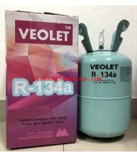 ถังพร้อมน้ำยา ขนาด 5 กิโลกรัม R134a