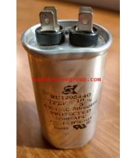 รันนิ่ง คาปาซิเตอร์ - แคปรัน (ตัวโลหะกลม สีเงิน) หัวเสียบ 12uF 440V \'SHIZUKI\' (สินค้าลดราคาล้างสต็