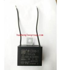 แคปพัดลม 4uF 450V ชนิดเหลี่ยม (รันนิ่ง แคป) ใช้สำหรับมอเตอร์พัดลมทุกชนิด