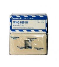 PANASONIC WNG 6801W ราคา 17 บาท