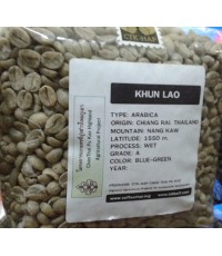 Green Bean : Khun Lao ขุนลาว