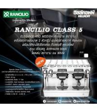 เครื่องชงกาแฟ Rancilio Classe 5 [2GR]