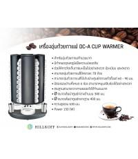 เครื่องอุ่นถ้วยกาแฟ DC-A CUP WARMER MACHINE
