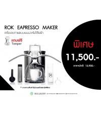 เครื่องชงเอสเปรสโซแบบไม่ต้องใช้ไฟฟ้า ROK Espresso Maker