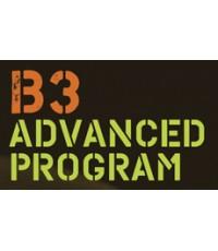 B3 : ADVANCED PROGRAM หลักสูตรบาริสต้ามืออาชีพ