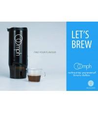 Oomph Coffee Maker กระบอกชงกาแฟ