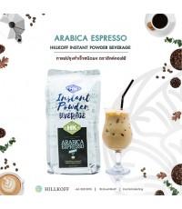 HILLKOFF INSTANT ARABICA ESPRESSO กาแฟอราบิก้าปรุงสำเร็จ 3in1 แพ็ค 1000 g