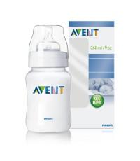 Philips AVENT Feeding Bottle BPA FREE สีขาวขุ่น ขนาด 9oz แพค 1 ขวด [แยกจากแพค]