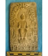 พระกรุ นาดูร อำเภอมหาสารคาม จากสถูป ที่ค้นพบพระบรมสารีริกธาตุในไทยครั้งแรก