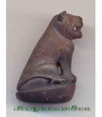 เสือล้มลุก มหาลาภ มหาอำนาจ เบ้าทุบ เนื้อนะวะโลหะพิเศษ หลวงพ่อเปิ่น วัดบางพระ นครปฐม ปี 2541