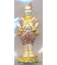 กุมารทองเนื้อสัมฤทธิ์ชุบสามกษัตริย์พ่นทราย หลวงปู่หงษ์ วัดเพชรบุรี จ.สุรินทร์ ปี 2548
