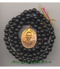 สร้อยประคำมงคล 108 แขวนเหรียญรุ่นสอง หลวงปู่ครูบาแก้ว วัดร่องดู่ จ.พะเยา