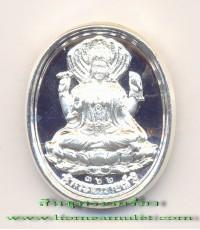 เหรียญ 2 หน้า พระนารายณ และพระแม่ลักษมี เนื้อสัมฤทธิ์ชุบเงินพ่นทราย หลวงปู่คีย์ วัดศรีลำยอง สุรินทร์
