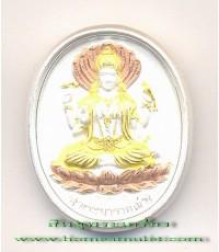 เหรียญ 2หน้า พระนารายณ์ และพระแม่ลักษมี เนื้อสัมฤทธิ์ชุบสามกษัตริย์ หลวงปู่คีย์ วัดศรีลำยอง สุรินทร์