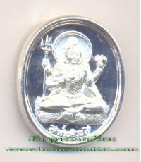 เหรียญ 2 หน้า พระศิวะ และพระแม่อุมา เนื้อสัมฤทธิ์ชุบเงิน พ่นทราย หลวงปู่คีย์ วัดศรีลำยอง สุรินทร์