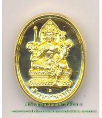 เหรียญ 2 หน้า พระพรหม และพระพิฆเณศวร เนื้อสัมฤทธิ์ ชุบทอง พ่นทราย หลวงปู่หงษ์ วัดเพชรบุรี สุรินทร์