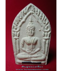พระ ขุนแผน หลวงปู่ โทน วัดบูรพา จ.อุบลราชธานี ศิษย์สายสมเด็จลุน ปี 2531