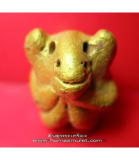 ลูกอม วัวธนู ทอง เนื้อผง ผสม ดิน อาถรรพณ์ ครูบาแก้ว วัดร่องดู่ ปี2545 สร้างน้อยหายาก ขนาด พกพา