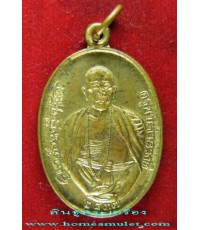 เหรียญครูบาเจ้าดวงดี วัดท่าจำปี อ.สันป่าตอง จ.เชียงใหม่ ศิษย์เอกครูบาศรีวิชัย
