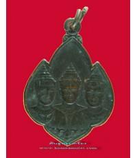 เหรียญ สามกษัตริย์ ออกวัดเชียงมั่น จ.เชียงใหม่ ปลายปี2525