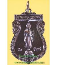 เหรียญเสมาพระประจำวันจันทร์ ทองแดงรมดำ หลวงปู่หงษ์ วัดเพชรบุรี จ.สุรินทร์