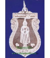 เหรียญเสมาพระประจำวันพุธ ชุบกะไหล่เงิน หลวงปู่หงษ์ วัดเพชรบุรี จ.สุรินทร์