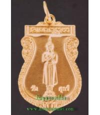 เหรียญเสมาพระประจำวันศุกร์ ชุบกะไหล่ทอง หลวงปู่หงษ์ วัดเพชรบุรี จ.สุรินทร์