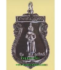 เหรียญเสมาพระประจำวันอาทิตย์ สัมฤทธิ์รมดำ หลวงปู่หงษ์ วัดเพชรบุรี จ.สุรินทร์