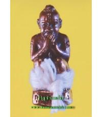 กุมารทองดุดรก ทองแดงเถื่อน หลวงปู่หงษ์ วัดเพชรบุรี จ.สุรินทร์