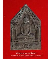 พระขุนแผนมหาจินดามณี รุ่นมหาจินดามณี พ.ศ.2550 สุดยอดพลังแห่งมหาเสน่ห์ เมตตามหานิยม โชคลาภ