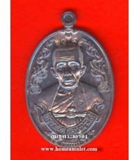 เหรียญรุ่นแรก เนื้อตะกั่ว ครูบาเลิศ วัดทุ่งม่านใต้ จ.ลำปาง