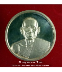 เหรียญ บาตร น้ำมนต์ หลวงพ่อ ยิด วัด หนองจอก ชุบทองพ่นทราย หายาก รุ่น สรงน้ำ ปี 2537 ขนาด 4 ซ.ม