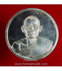 เหรียญ บาตร น้ำมนต์ หลวงพ่อ ยิด วัด หนองจอก เนื้อเงิน หายาก รุ่น สรงน้ำ ปี 2537 ขนาด 4 ซ.ม
