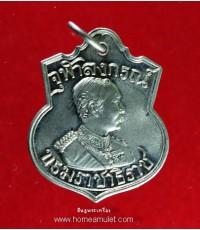 เหรียญ ร.5 หลวงพ่อเกษม เขมโก สุสานไตรลักษณ์ ลำปาง รุ่นบารมี81 ปี35 สภาพสวยกล่องเดิมจากวัด