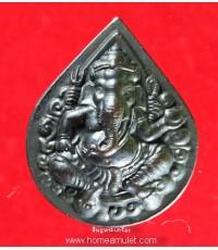 พระพิฆเณศ หลังราหู หลวงพ่อเกษม เขมโก สุสานไตรลักษณ์ ลำปาง รุ่นสุริยุปราคา ปี38