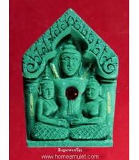 พระ ขุนแผน ชมนาง ม้าเสพนาง สีเขียว กรรมการ ตะกรุดทองคำ 9 ดอก หลวงปู่ชื่น วัดตาอี สวยมาก หายากสุดๆ