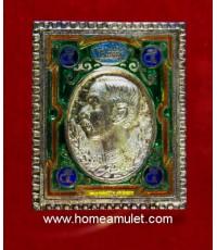 เหรียญแสตมป์ ร.5 เนื้อเงินลงยา หลวงพ่อเกษม เขมโก สุสานไตรลักษณ์ ลำปาง