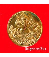 พระพิฆเณศวร หลวงพ่อไพบูลย์ สุมงฺคโล วัดอนาลโย พะเยา ปี40