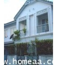 ทาวน์เฮ้าส์ 2 ชั้น (2คูหา) หมู้บ้านบ้านฟ้าปิยรมย์ เนื้อที่ 36 ตร.วา สภาพพร้อมอยู่
